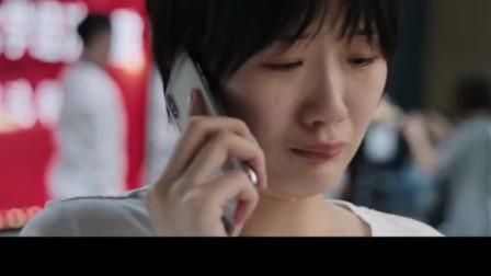2019最暖短片:谁说中国人不懂爱