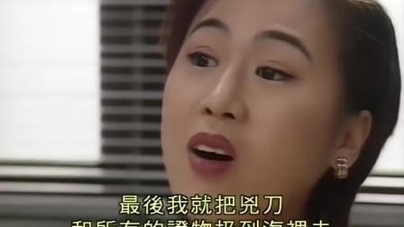 刑事侦缉档案:女子不肯合作吵着要走,结果被小伙一句话吓坐回去