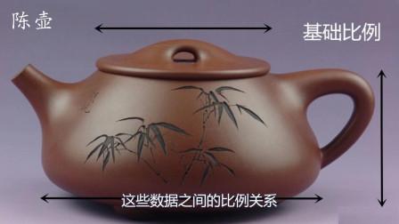 经典紫砂壶欣赏之景舟石瓢