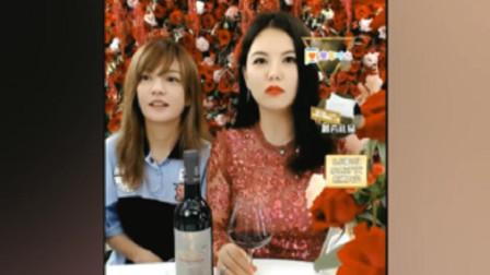 赵薇李湘一起直播卖红酒,赵薇首次卖货表情僵硬,全程靠李湘撑场