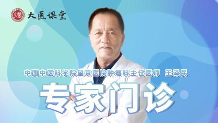 专家门诊:乳腺结节患者,胸疼手麻身体发沉,中药加针灸治疗见效