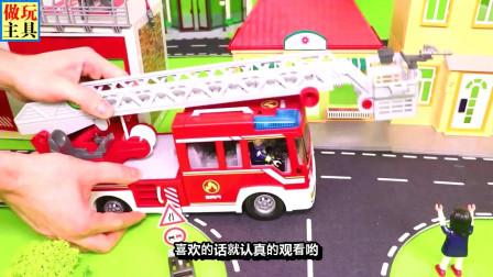超棒的警车玩具,我爱工程车玩具
