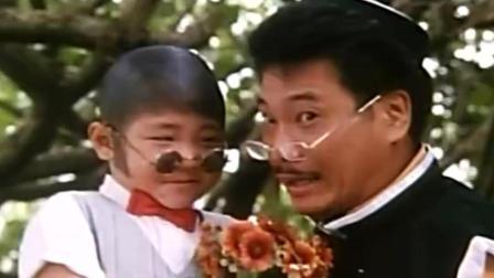 吴孟达和郝邵文搭配的电影, 喜剧效果一点不输星爷的作品