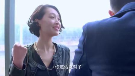 二胎时代:陆晓东和丁敏关系突飞猛进!刚好被同事看到!事大了