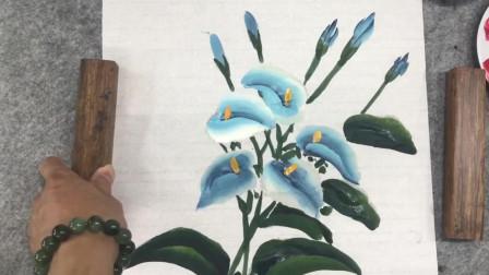 国画马蹄莲可以这样画,方法简单易学,新手想学也不难!