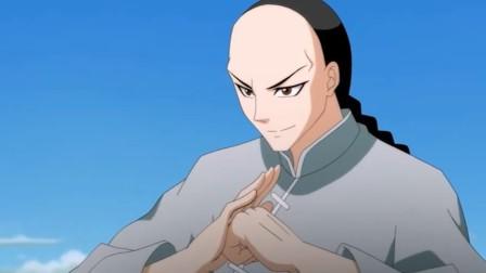 十万个冷笑话第二季 05 - 一代宗师篇(3)