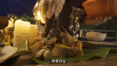 来拾间海,让我们告诉你什么才叫真正的海鲜大餐