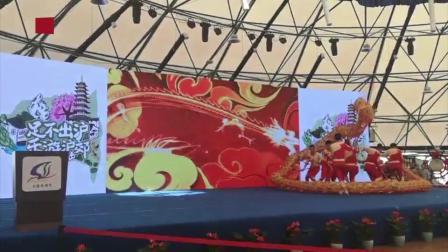 上海乡村民宿体验周今启动 首批8家五星级乡村民宿揭晓
