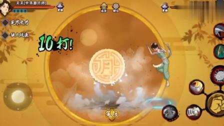 火影手游:天天中华面点师登场!把敌人做成月饼太好玩了!