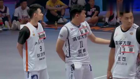"""我要打篮球:""""清北联盟""""阵容强大,面对这种情况,李易峰都懵了!"""