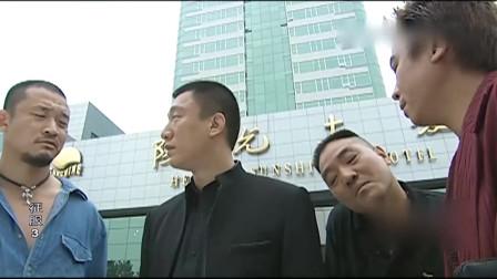 《征服》刘华强在衡州唯一不敢得罪的人,而且还给足此人面子