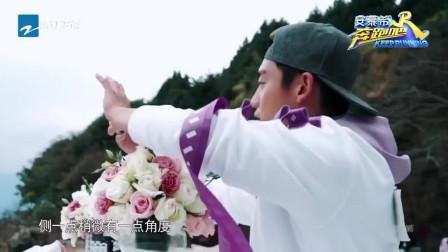 奔跑吧:陈赫夸口说唐艺昕的妆容,看一次做梦都忘不掉!