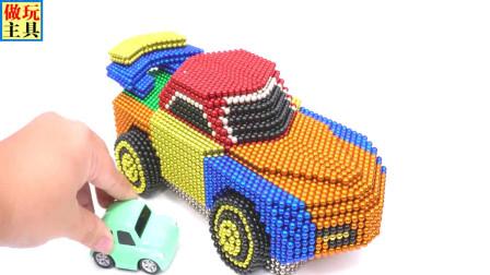 拼装超霸气的小汽车,酷酷酷