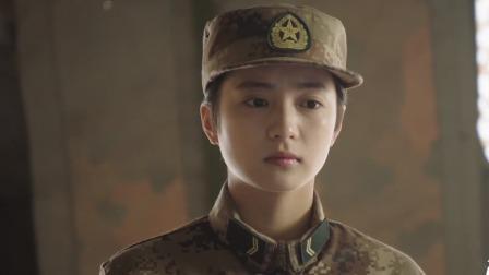 陆战之王 49 张能量黄晓萌成最佳拍档,发现哈维问题报告旅长