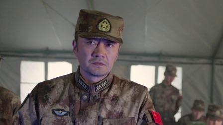 陆战之王 50 张能量保证于大雷的坦克的安全,杨俊宇哭了