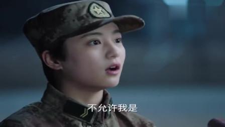 """陆战之王:黄晓萌""""牺牲"""",竟全是为了张能量,这下量量开心了吧"""