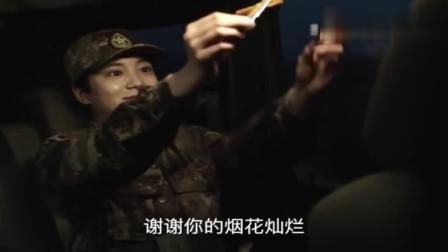 陆战之王:黄晓萌离开的时候用同样的方式给张能量留言,爱的密码