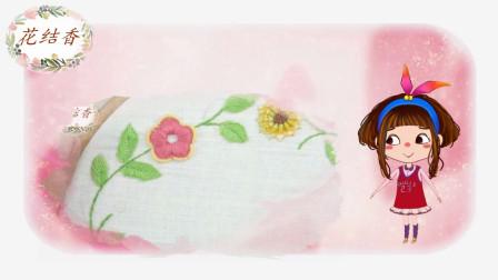 刺绣花朵12:饱满花瓣原来这样绣?包芯缎面绣+绕针绣