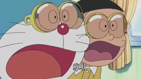 哆啦A梦-众人带上3D眼睛,静香看到了自己的偶像,触摸一下变成这样