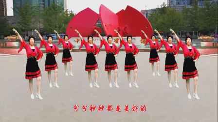 梦中的流星广场舞《每一天都是美好的》原创基督教舞蹈附正面、背面分解动作  编舞:凤梅