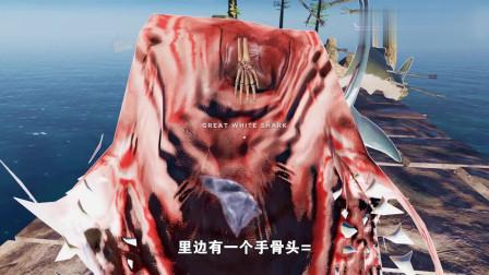 荒岛求生144:从大白鲨体内收获AK制造图?拿起AWM前往天池岛