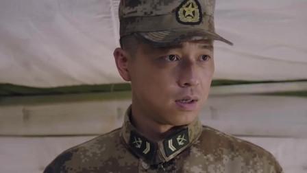 陆战之王:叶晓俊新造型亮相,牛努力:怎么能这么美