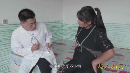 寡妇请男医生到家里看病,没想医生却给开了安胎药,太逗了