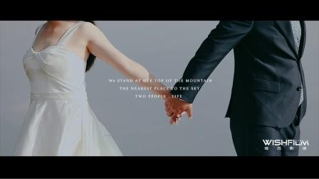 「 福建金铙山目的地婚礼」——唯西影像定制档