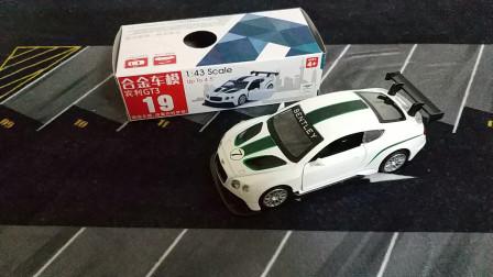 汽车玩具模型 宾利GT3 彩珀合金车模