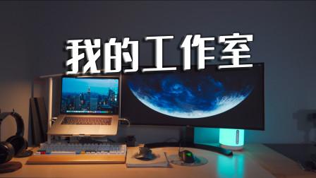 一个视频爱好者的桌面以及他的工作室