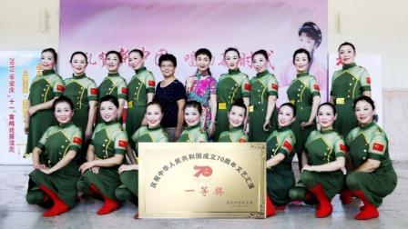 歌舞《我的祖国》安庆市迎江区老年大学 视频欣赏