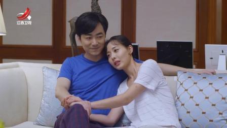 梅花儿香:梅花再次劝吴毅让她回公司,吴毅因为心虚始终不同意