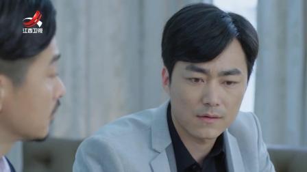 梅花儿香:梅花接吴毅下班,碰到了刘天琪,以为她只是客户