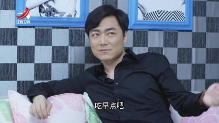 梅花儿香:梅花以为吴毅工作很忙,特意去帮他收拾办公室