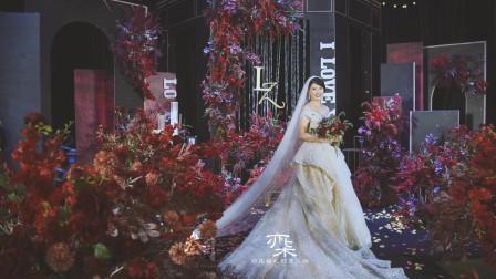 2019.9.21金玉满堂酒店婚礼现场快剪