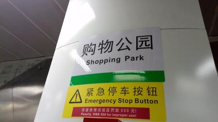 深圳地铁1号线180 181运行于会展中心-购物公园区间