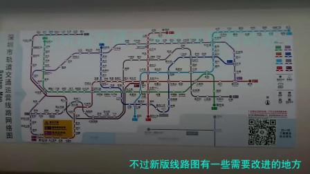 【深铁新动态】深圳地铁全面翻新地铁线路图
