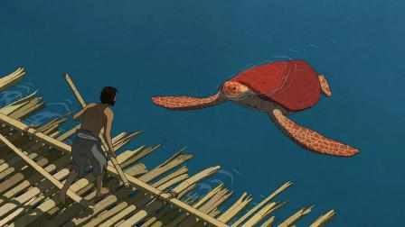 小伙流落到无人岛,却遇上一只巨型红海龟,并与它过上了幸福生活