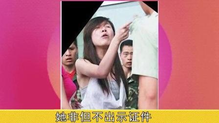 刘露大闹火车站,唐笑脚踹武警,网友:芒果台艺人好彪悍