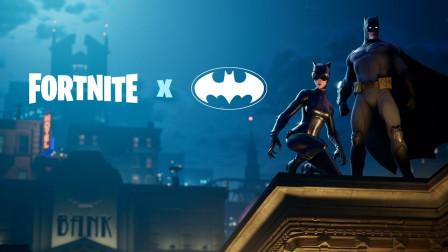 《堡垒之夜》联动蝙蝠侠活动开启,黑暗骑士拯救哥谭