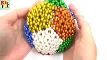 磁性珠拼装一个彩虹球