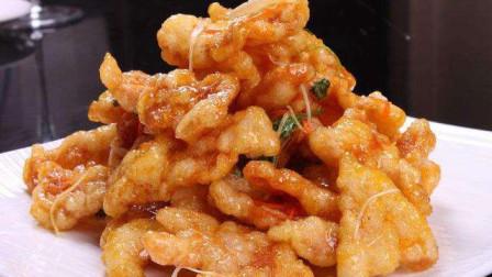 锅包肉,菜谱做法详细步骤,做法简单,美味家常菜