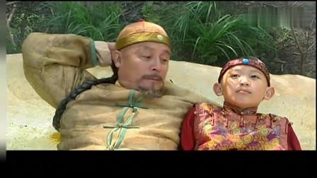 康熙找弘历一起去凉快凉快,跑到树林,躺在桥上!