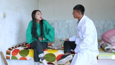 寡妇肚子疼请男医生家里看病,两人对话太搞笑,看一遍笑一遍