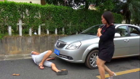 奥迪女司机撞人装无辜,脚踹伤者污蔑碰瓷,言语辱骂:装什么装?要多少钱