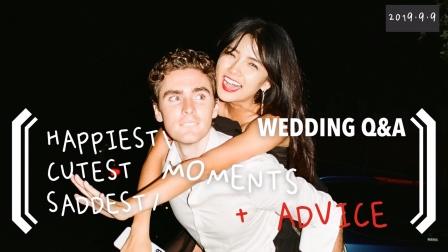 婚礼最开心/最难过/最可爱/最感动的瞬间+建议分享