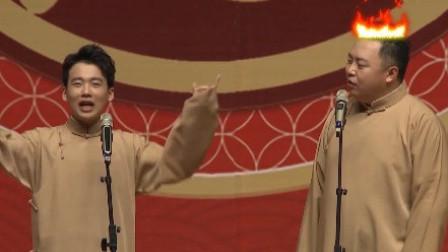 阎鹤祥被郭麒麟嘲笑大龄没有对象,大麟你这样说良心不会痛吗?
