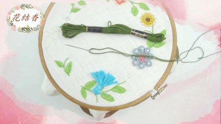 花朵刺绣14:嘿嘿,蓝色蓟花,敲简单的立体刺绣针法