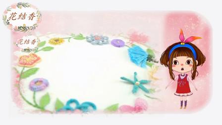 花朵刺绣15:又快又漂亮的刺绣针法,蛛网玫瑰绣