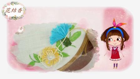 刺绣花朵16:地毯绣,原来还可以绣出美丽又立体的花儿